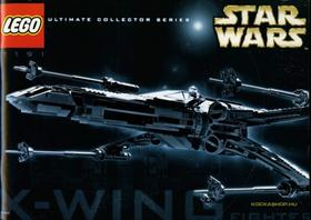 UCS X-wing Fighter